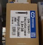 SF.-onfuro-lemezcsavar-3.9-38-500-db-ITH