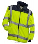 Urgent pulóver jólláthatósági HSV polár sárga L-2XL (VT05528)