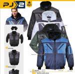 mv-Portwest-PJ20-pilota-dzseki-ketszinu-